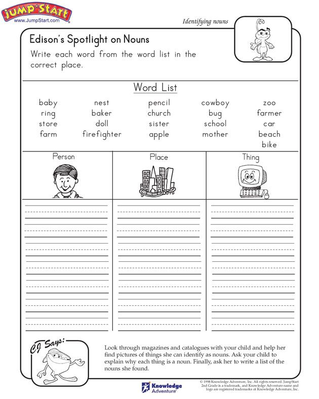 2nd Grade free printable grammar worksheets for 2nd grade : Edison's Spotlight on Nouns - Free English Worksheet for 2nd Grade ...