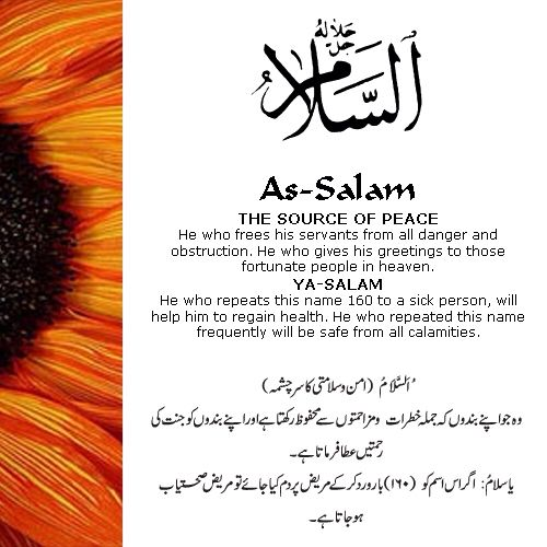 Ya Salam Beautiful Names Of Allah Allah