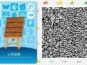 Créateur : Ayammy | Animal Crossing Happy Home Designer | Pinterest on