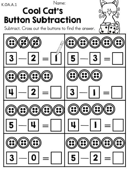Cool Cat\'s Button Subtraction >> Part of the Cool Cats in ...