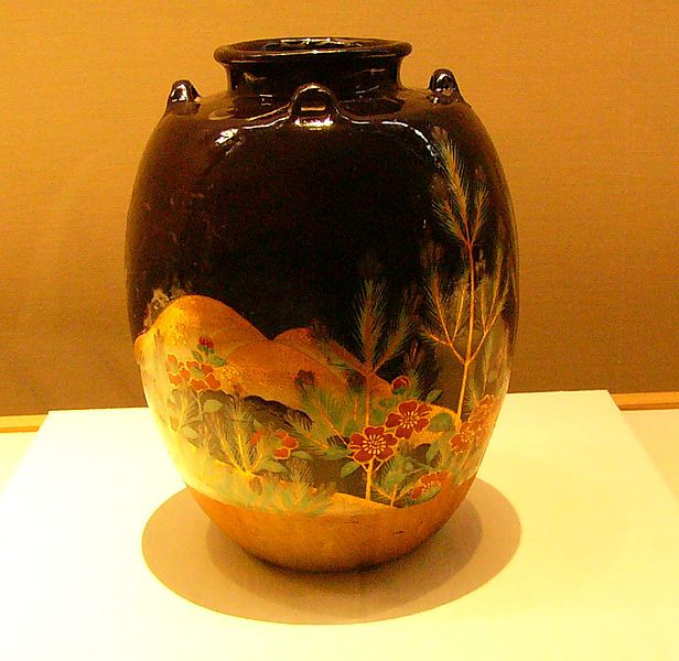 Ninsei Pine Tea Container.