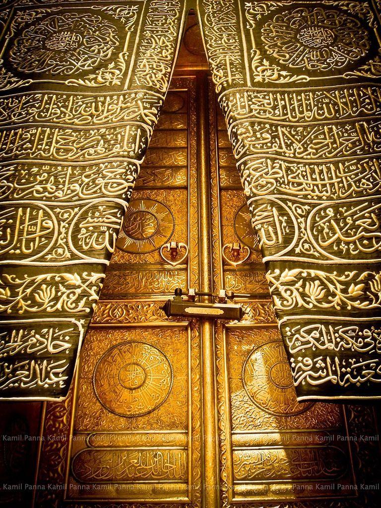3 3 3 Islamic Art Masjid Al Haram Islam
