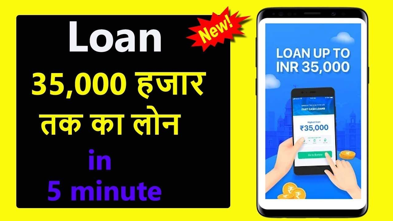 Instant Personal Loan Upto Rs 35 000 Personal Loan Apply Online India In 2020 Personal Loans Loan How To Apply