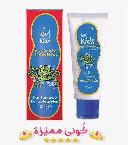 كريم كيو في للاطفال لترطيب البشرة و حمايتها كيوفي للاطفال Qv Cream For Baby Moisturizing Cream مميزات كريم Qv كريم مرطب للاطفا Moisturizer Qv Cream Cream