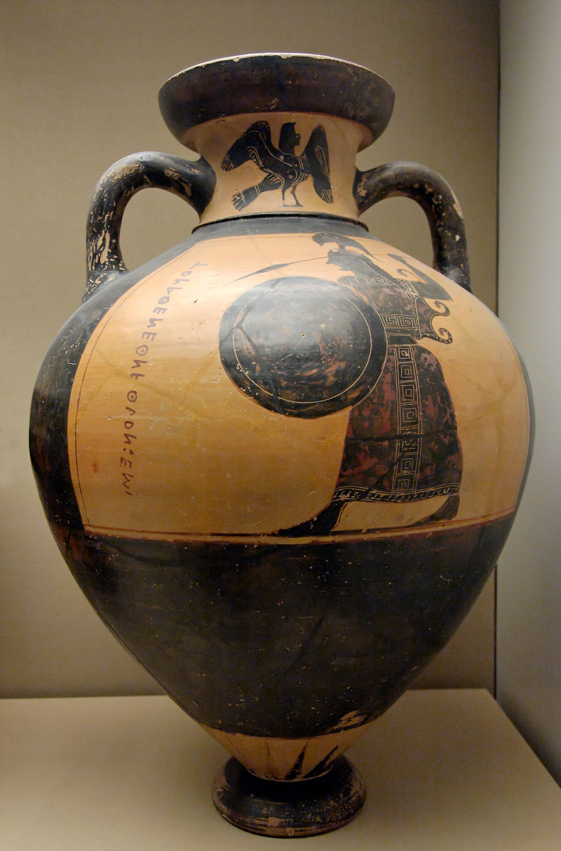 The ferrara archaeological museum houses an impressive collection inscription i come from the prizes from athens black figured panathenaic amphora ca date between circa 570 and circa 560 bc reviewsmspy
