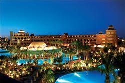 image of The Makadi Palace Hotel