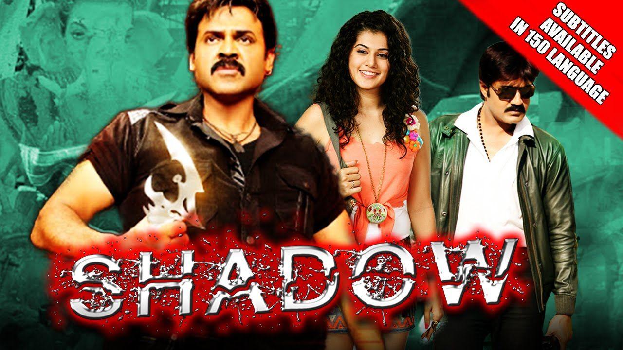 Pin On Hindi Dubed Movie Tamil