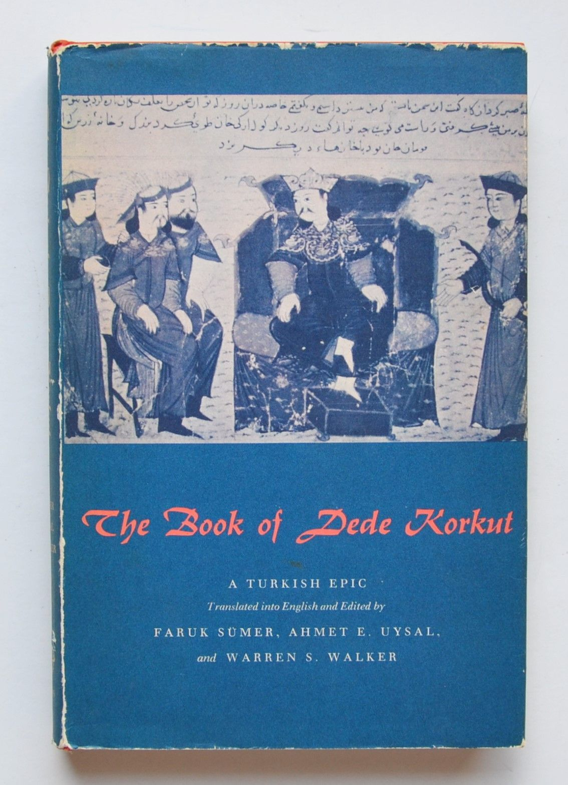 The book of dede korkut a turkish epic translated into english and the book of dede korkut a turkish epic translated into english and edited by faruk fandeluxe Image collections