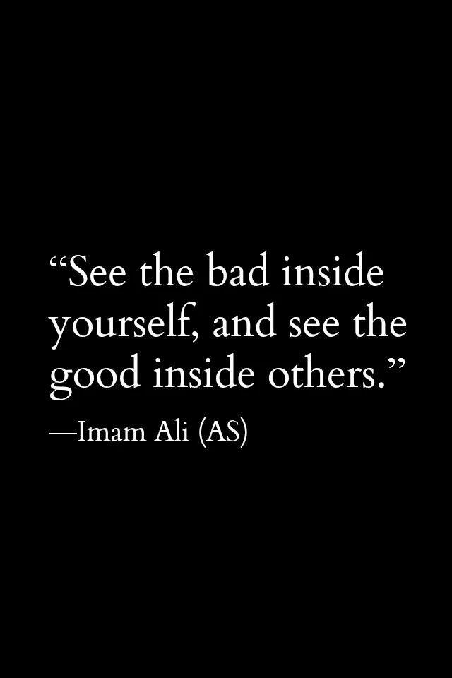 Image of: Allah Ramadan Sufi Quotes Imam Ali Quotes Muslim Quotes Religious Pinterest Deep Daily Quotes Islamic Quotes Imam Ali Imam Ali Quotes