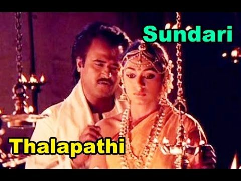 Sundari Kannal Oru Sethi Song Thalapathi Rajinikanth Shobana Cine Mp3 Song Download Songs Mp3 Song