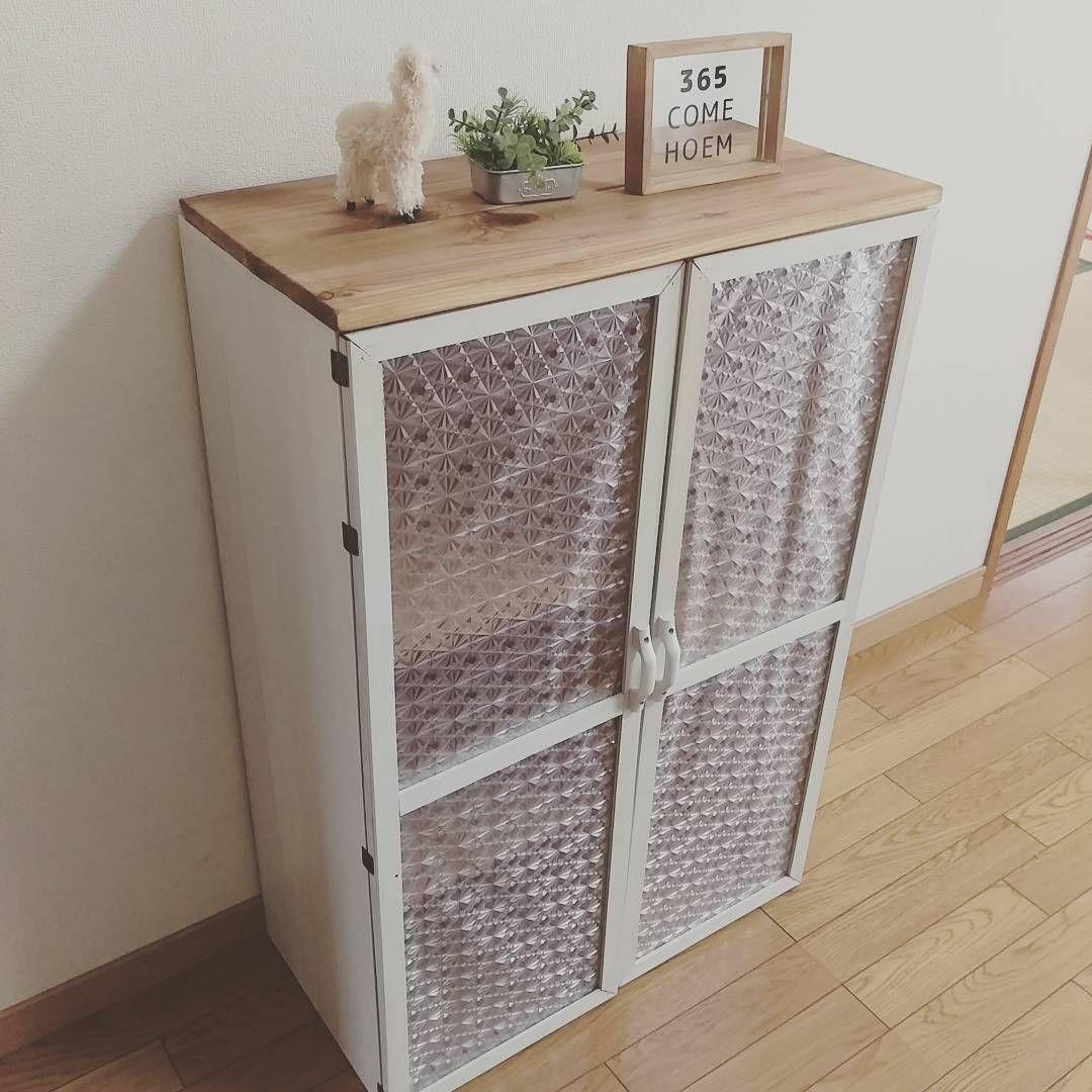 Diy曇りガラス収納を100均のガラスシートで作る Crasia Home Decor Industrial Furniture Interior
