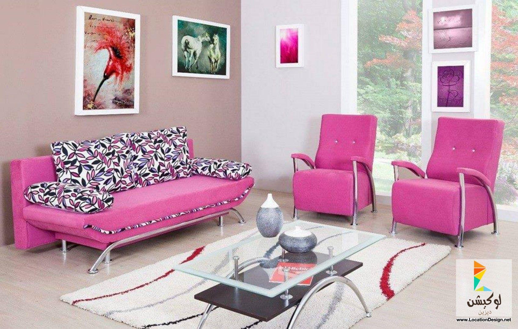 كتالوج صور ركنات مودرن 2020 لوكشين ديزين نت Home Decor Furniture Chaise Lounge