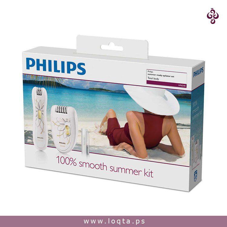 طقم العناية بالجسم من فيليبس إزالة الشعر ماكينة للمناطق الحساسة وملقط حواجب مع إضاءة الكترونيات Philips Loqta Ps 2 Epilator Philips Health Beauty