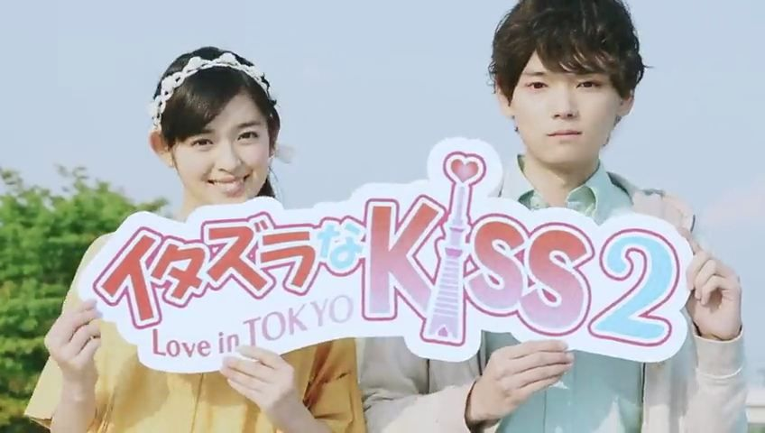 Mischievous Kiss 2: Love in Tokyo - Not as funny as the