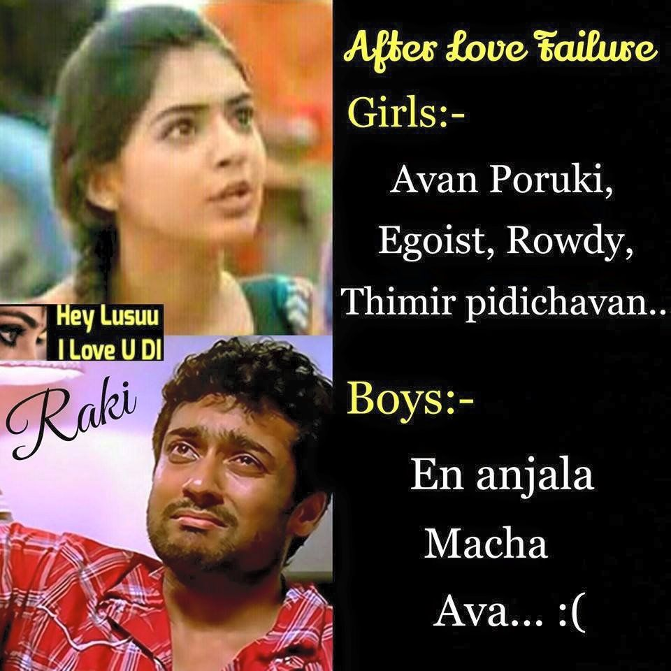 Love Failure Boy Feelings Quotes In Tamil Movies Wallpaper