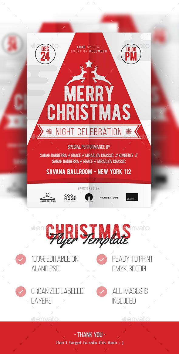 Christmas Event Flyer Template Psd Ai Illustrator Xmas Partyflyer