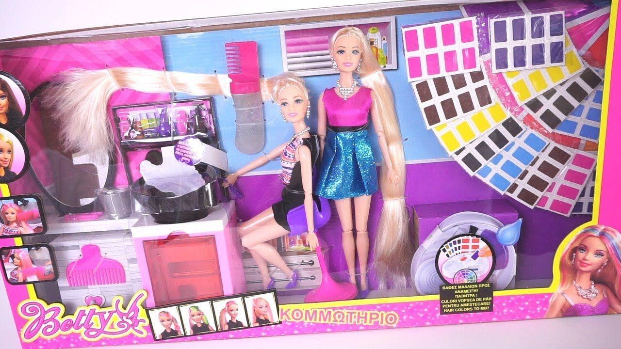 New Betty Dolls Beauty Salon Unboxing Doll Hair Dolls Barbie