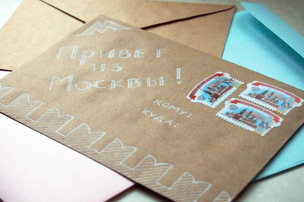 Лунная почтовая станция открытки, приятного