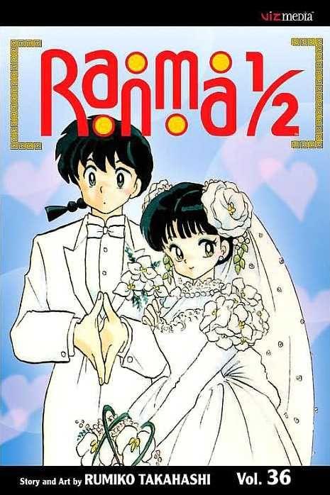 Ranma Volume 36 Anime Graphic Novel Ranma