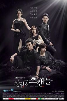 Cheongdamdong Scandal - DramaWiki | Dramafever ~ Kpop
