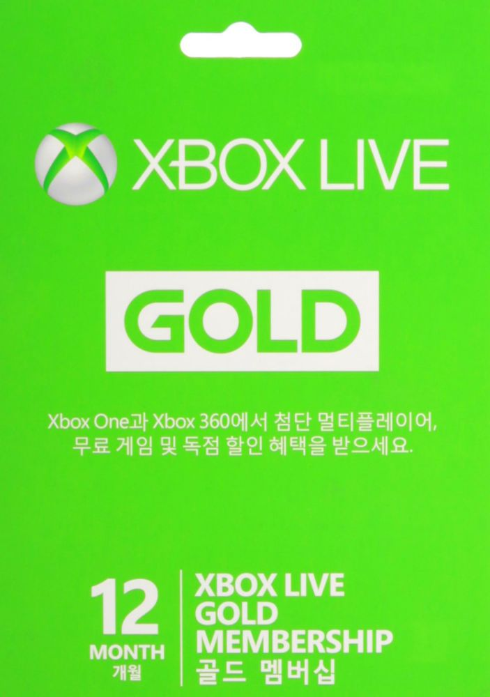 Microsoft Xbox Live 12 Month Gold Card For Xbox 360 Xbox One 2