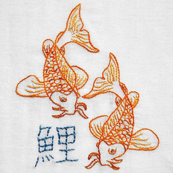 Oh, Koi! Free Embroidery Pattern | Craftin\' | Pinterest