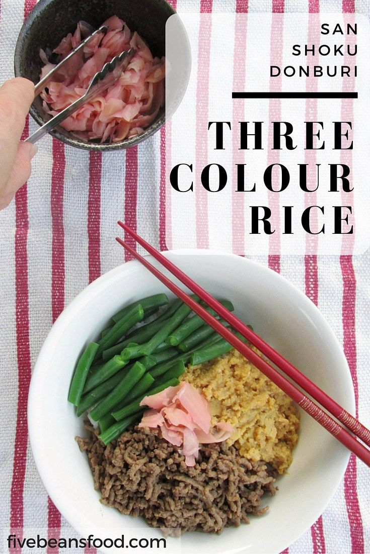 Simple and tasty japanese dinner three colour rice san shoku real foods simple and tasty japanese dish you can make forumfinder Images