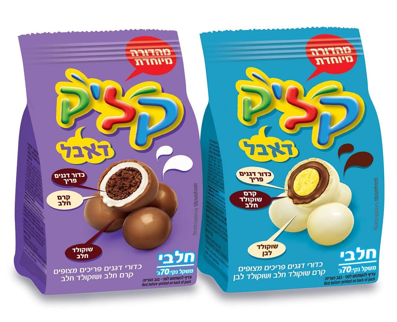 Klik brand. Double Cream edition. crispy balls coated with amazing chocolate.  packaging design for Unilever Israel by Vardit Dafni- Art director and Brand artist vardit.dafni@gmail.com