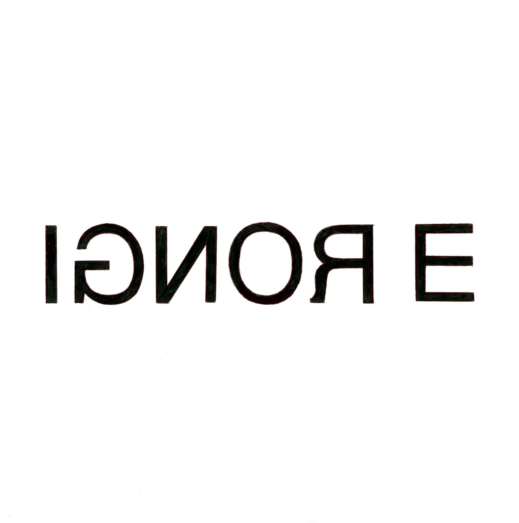 #Ignore #logo #verbicon Morgan Mosshart '17: Type Placement