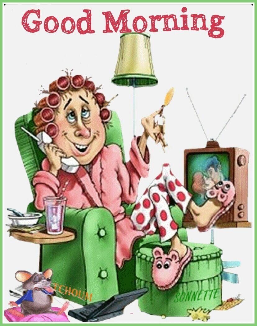 Презентации, доброе утро бабушка картинки прикольные