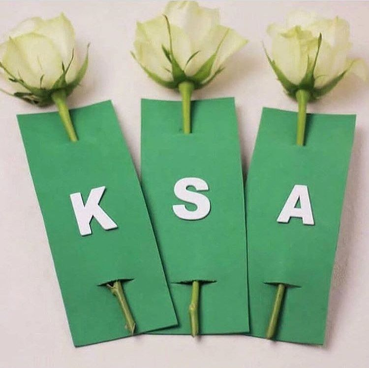 توزيعات اليوم الوطني Place Card Holders Gift Wrapping Gifts