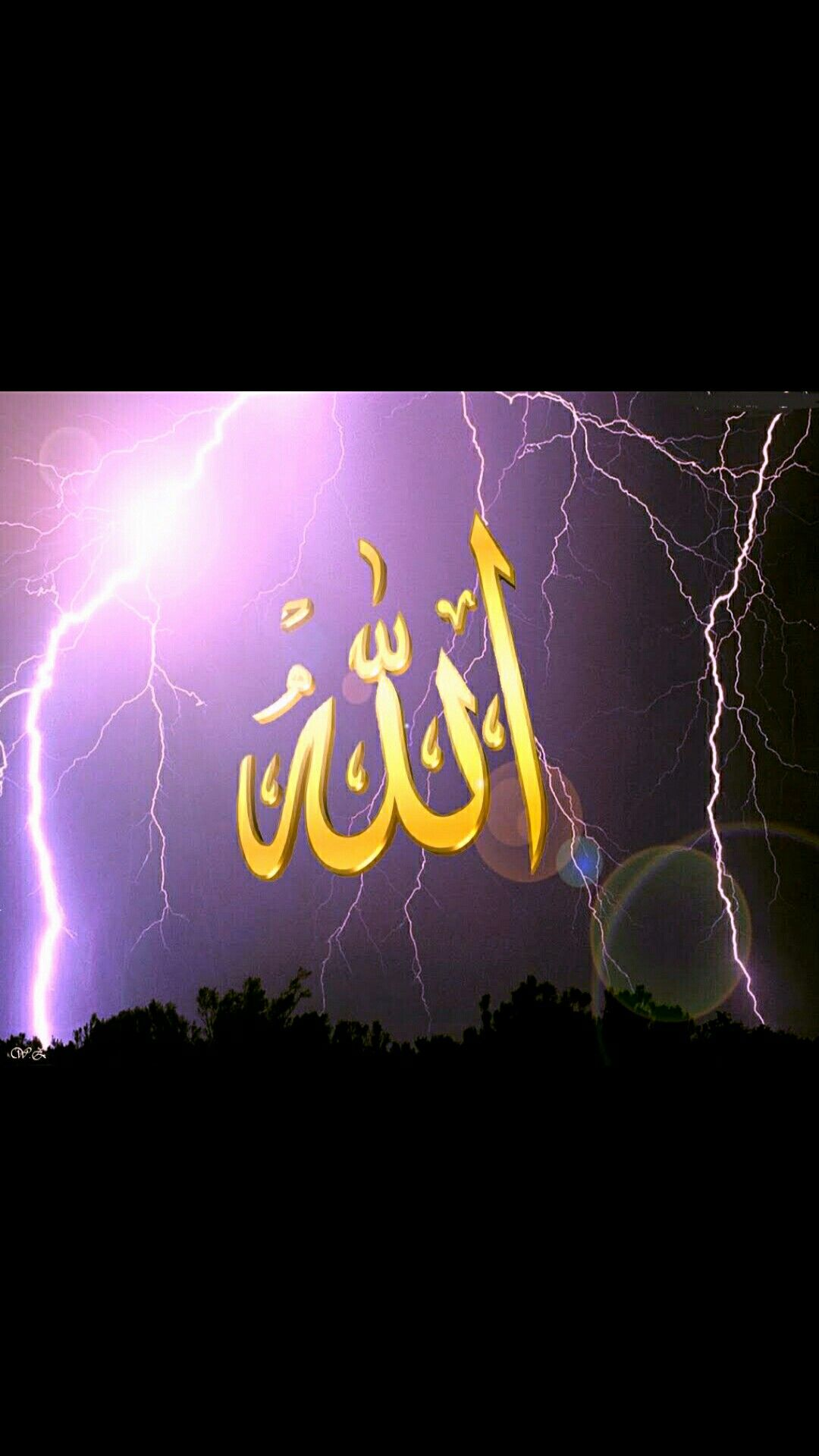 Pin by saad alsharref on الله هو القادر وهو الباسط Neon