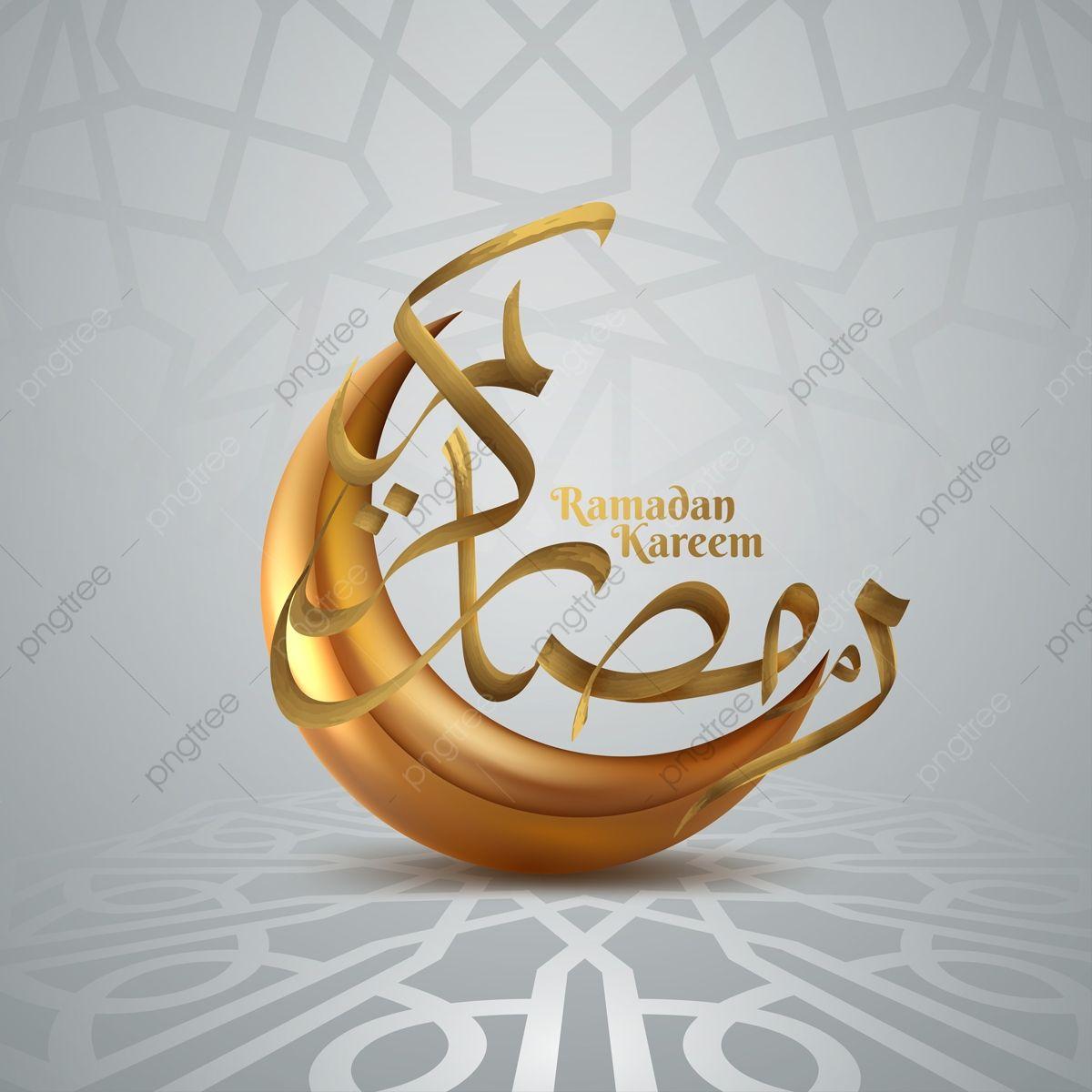 رمضان كريم تحية زخرفة الخلفية بطاقة دين اسلامية Png والمتجهات للتحميل مجانا Ramadan Kareem Ramadan Kareem