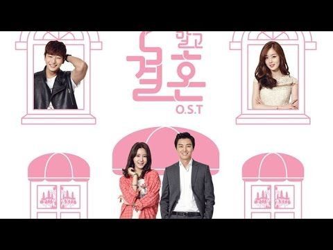 ost marriage not dating ep 1