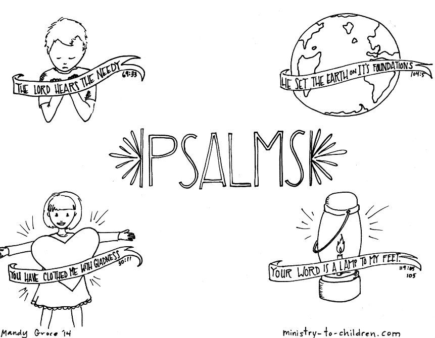 This free coloring page is based on the book of Psalms. It ...