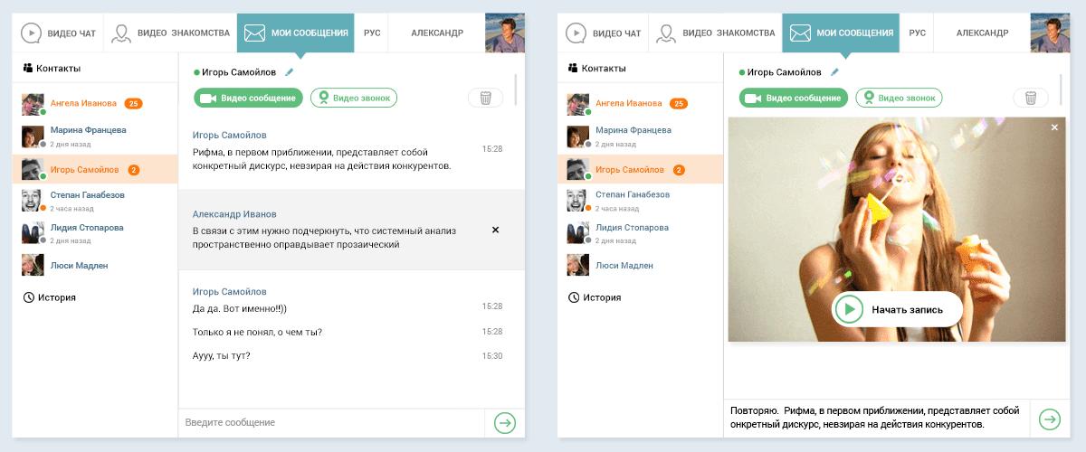 Online coomeet chat heroix.co.uk