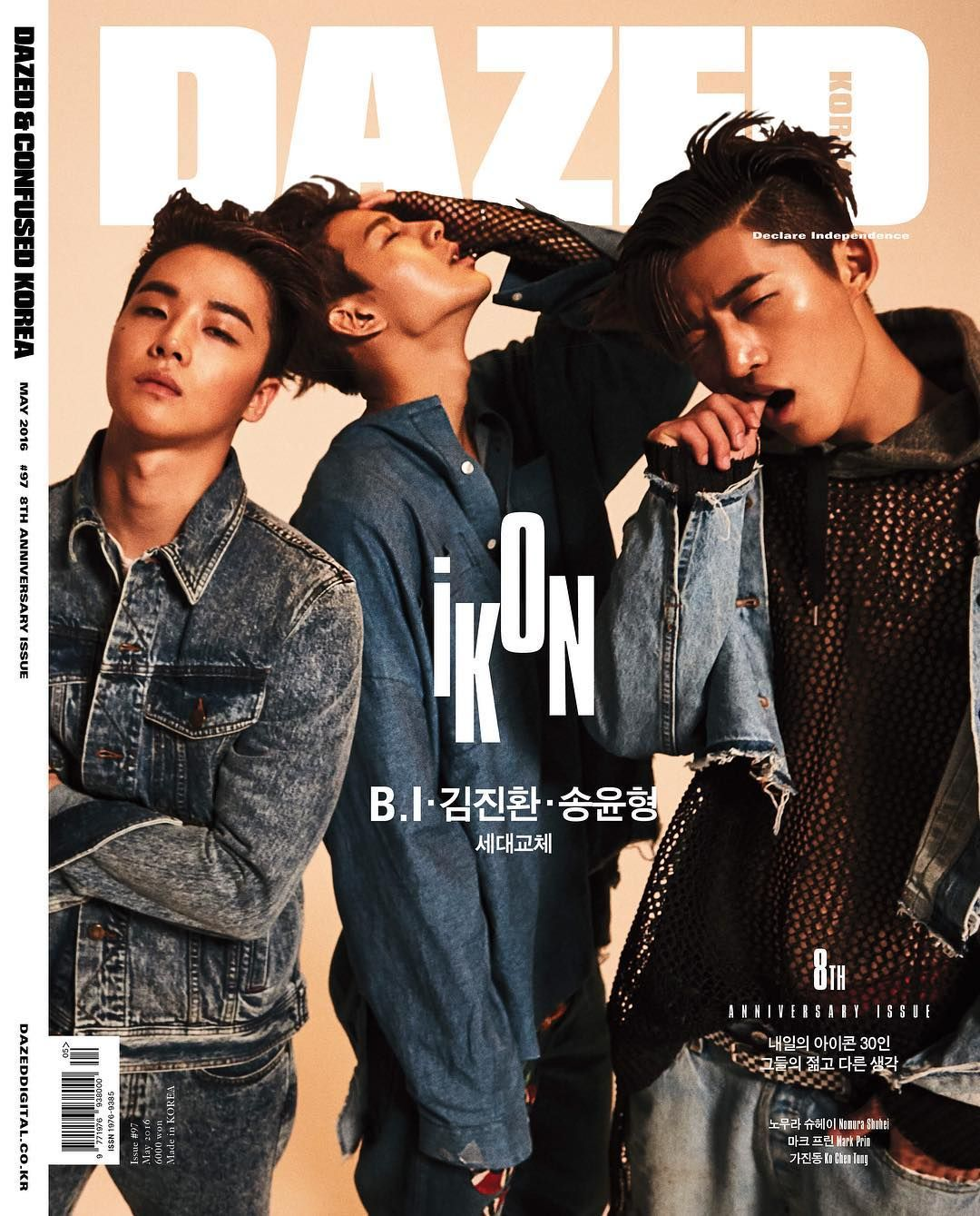 ikon-global:  Jinhwan, Yunhyeong & B.I for DAZED KOREA Magazine May Issue  © DAZED KOREA