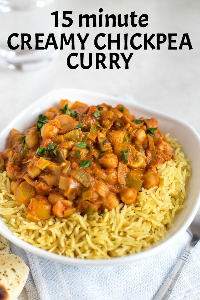 15 minute creamy chickpea curry an easy vegetarian curry in record 15 minute creamy chickpea curry an easy vegetarian curry in record time perfect student asian food forumfinder Gallery