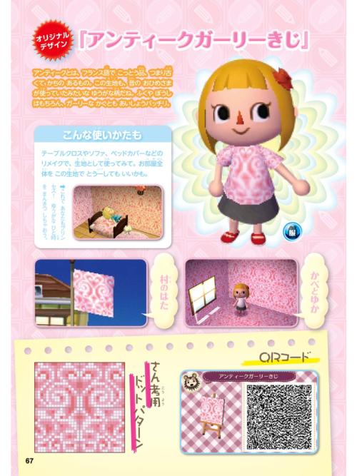 Animal Crossing Qr Codes Animal Crossing Animal Crossing Qr