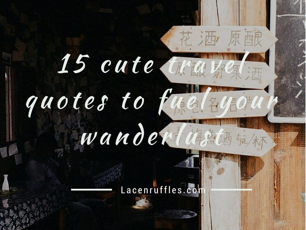 cute travel quotes