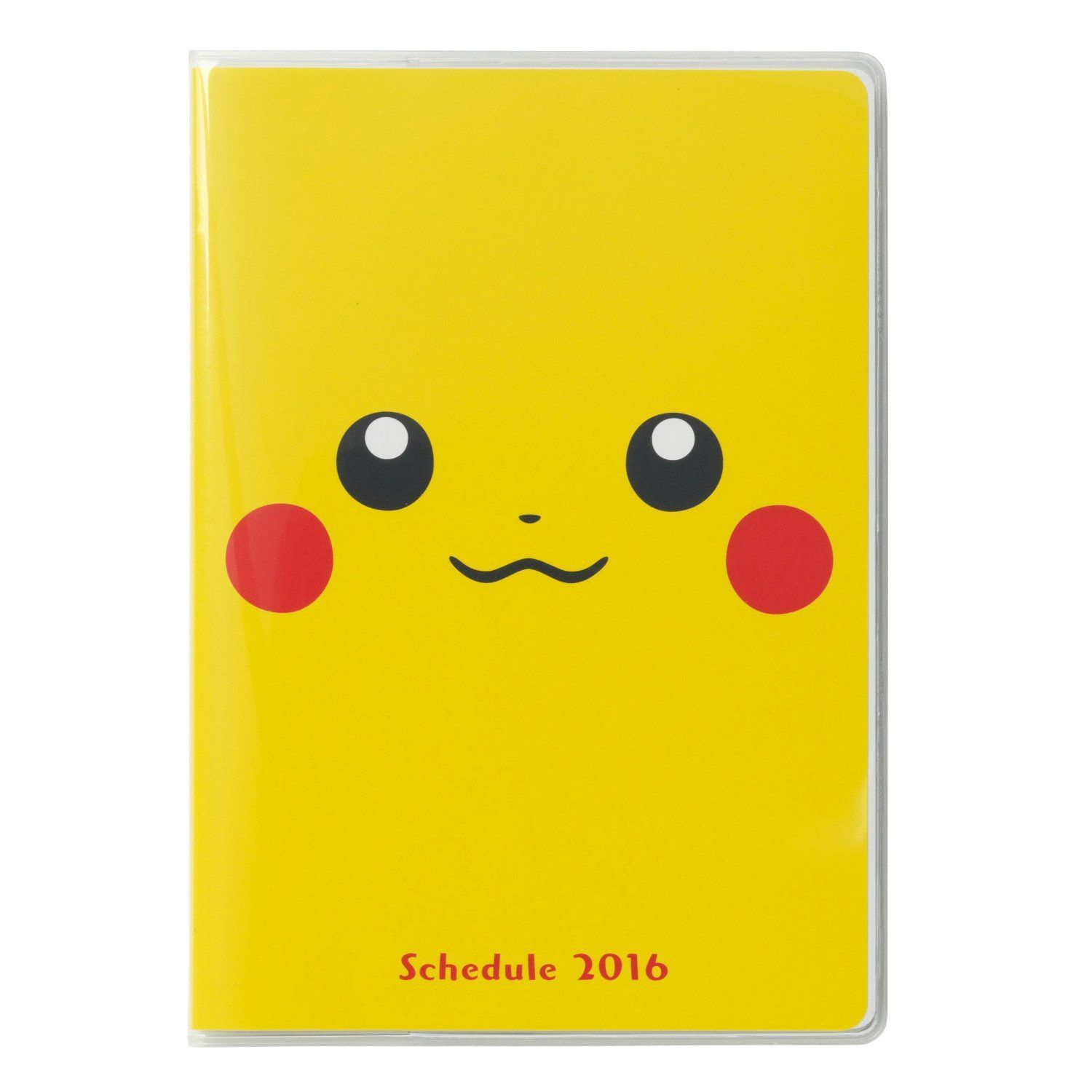 Impress all your friends by having the best planner ever.