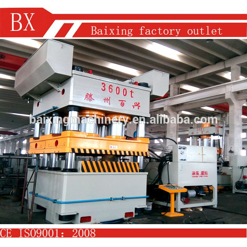 YL78-3600t High Quality factory price door blank embossing Hydraulic press machine & YL78-3600t High Quality factory price door blank embossing Hydraulic ...