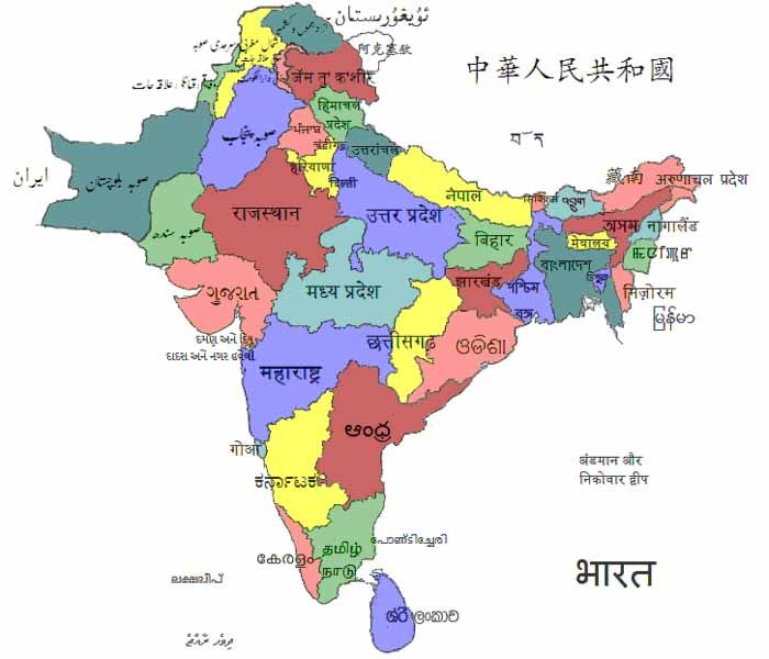 Map Of Asia In Hindi.Languages Of India Leiden University Hindi Hindi Taal En Zuid