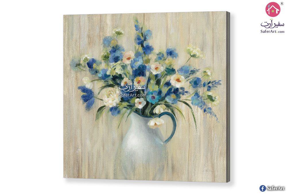 تابلوه ورود زرقاء سفير ارت للديكور Blue Flowers Flowers Decor