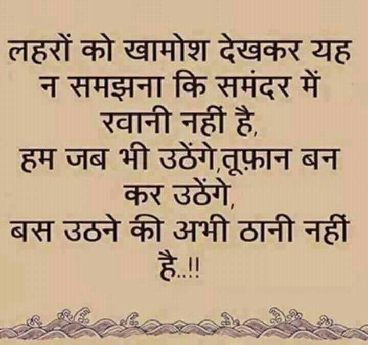 Pin by it's pk on shayari   Chanakya quotes, Thoughts in ...