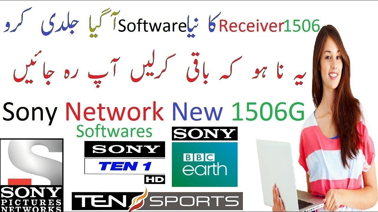 Sony Network New Software For 1506g and 1506c Multimedia And Openbox