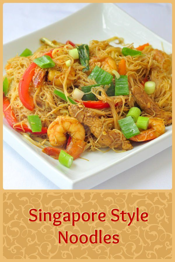 Singapore Style Noodles Recipe Asian recipes, Food