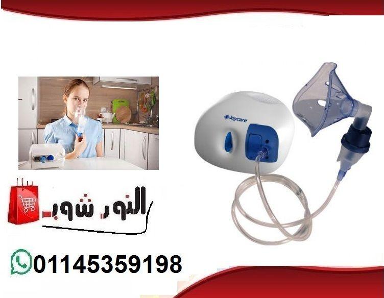 جهاز حساسية الصدر الايطالي آلة العلاج من الربو والحساسية واضطراب الجهاز التنفسي الأخرى هذه آلة رش رذاذ الدواء السائل إلى لوحة الضباب عن طريق ضغط الهواء وشكل ج