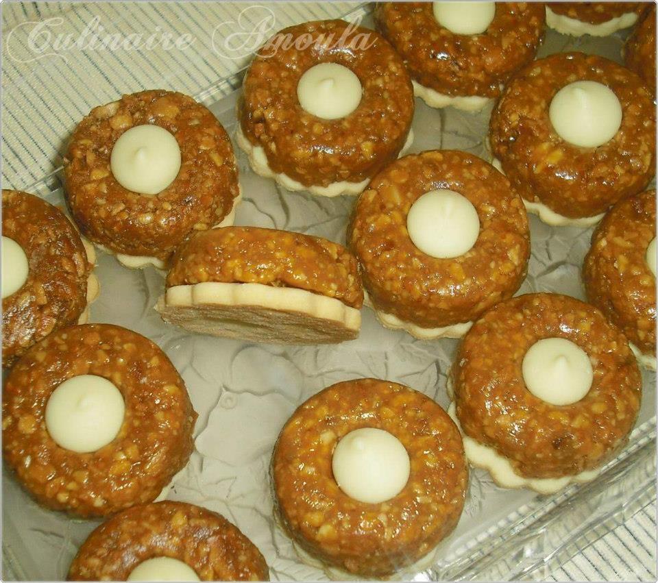 Nougat Aux Cacahuetes Patisserie Marocaine Recette