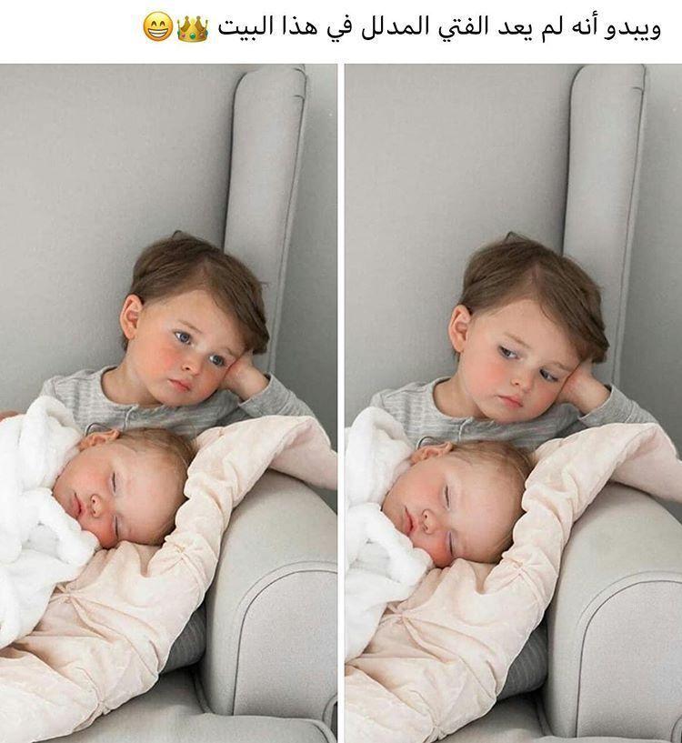 ياعمرريي Cute Love Memes Cute Baby Videos Cute Kids Pics